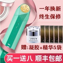 日本jujy美眼仪纪芝眼部美容仪射频凝胶眼霜导入黑眼圈去除神器图片