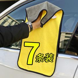 洗车毛巾擦车布专用巾汽车用吸水加厚大号非鸡皮不掉毛鹿皮巾抹布图片