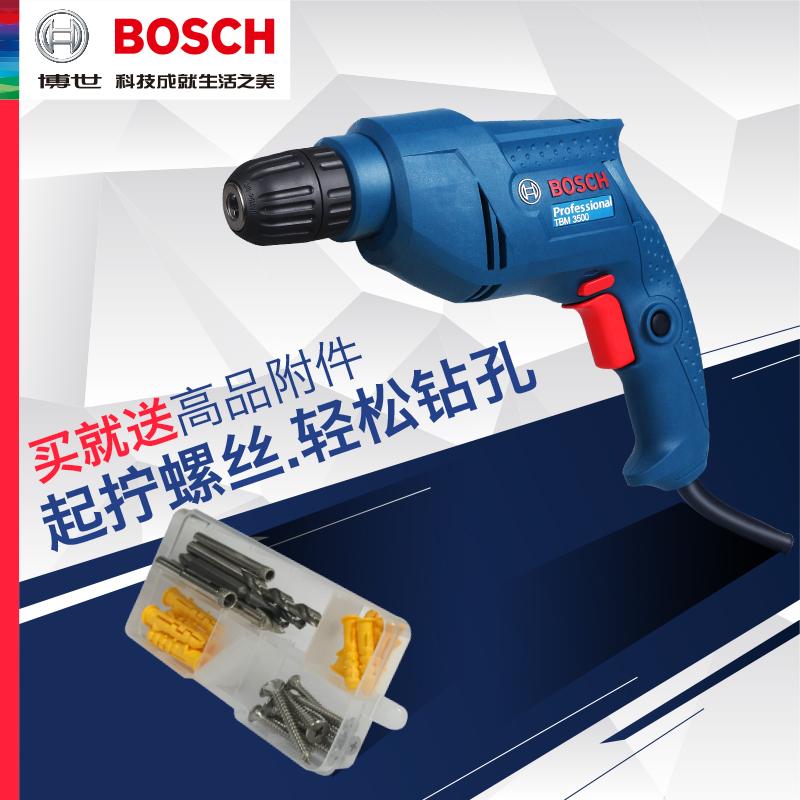 博世小型手电钻电动螺丝刀工具家用多功能手提博士手枪钻TBM3500