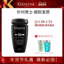 【年货节疯抢】卡诗男士活力氨基酸洗发水蓬松护发修护细软发质