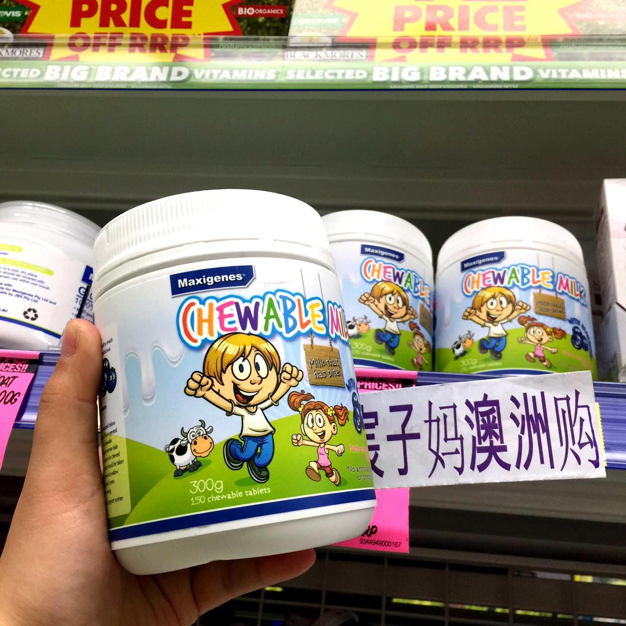 Австралия Maxigenes прекрасный может выдающийся черника глаз молоко лист 150 зерна для взрослых ребенок защита видение жевать Chew лист