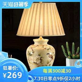 美式陶瓷台灯卧室床头灯家用温馨房间台灯欧式床头柜装饰婚房全铜