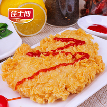 Christies Pepper Chicken chop powder Chicken broiler grilled frozen semi-finished fried snack 500g*2 bag 10 pieces