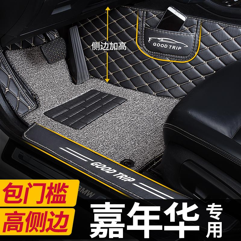 福特新嘉年华两厢三厢汽车脚垫13款地垫全包围车垫子专用 地毯 09