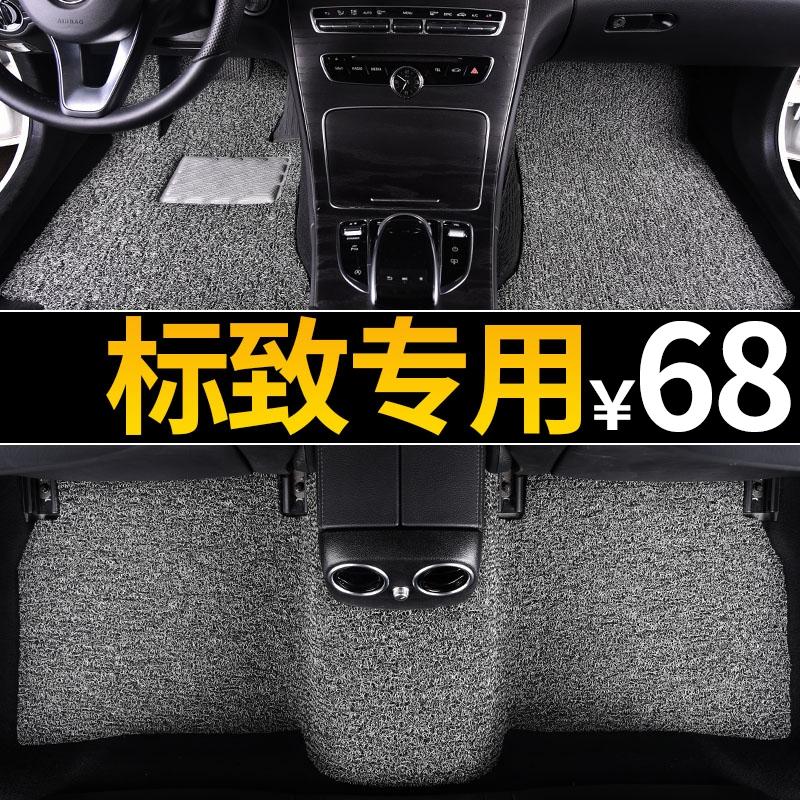 汽车脚垫专用 于东风标致508车206手动挡207标志301/307两厢两箱