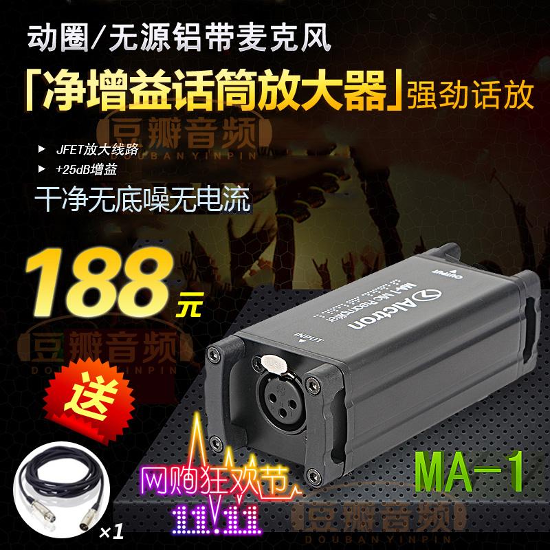 Усилители для микрофонов Артикул 566530679295