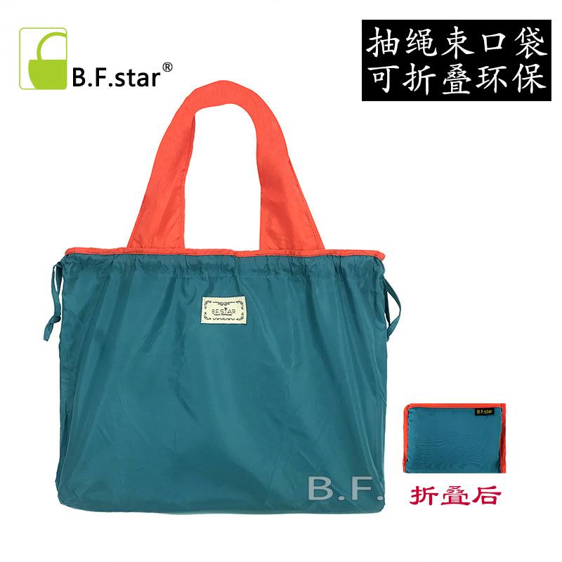 新款旅行束口抽绳购物折叠环保袋收纳大容量便携防水单肩买菜包邮
