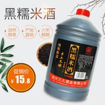 坛装米酒500mlx6绍兴黄酒十五年花雕酒整箱礼盒酒具送品鉴酒