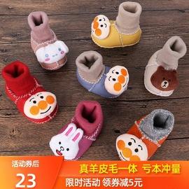 婴儿鞋袜秋冬季宝宝鞋子保暖软底不掉学步前新生0-3-6-12个月1岁8
