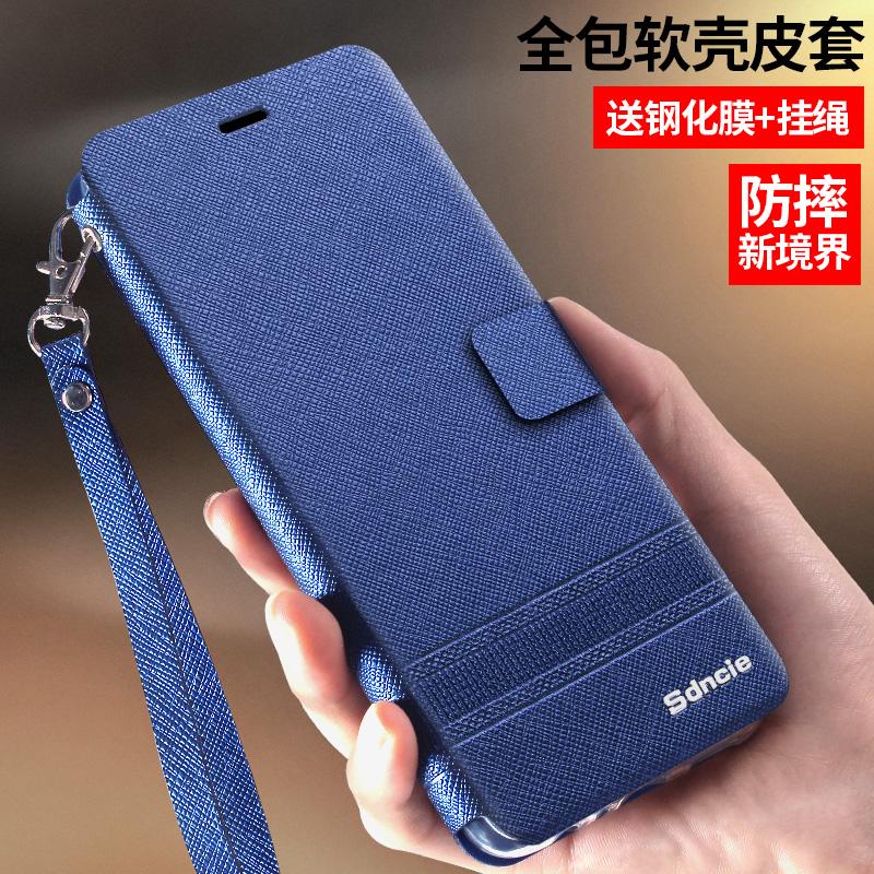 12月02日最新优惠oppoa5 a3保护a3s翻盖式k1 a5手机壳