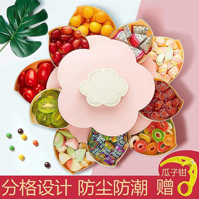 新年年货盒果盘时尚创意现代客厅糖果零食家用茶几过年收纳桌面个