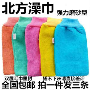 【天天特价】双面双层加厚洗澡搓澡巾搓背巾浴花沐浴手套强力搓泥