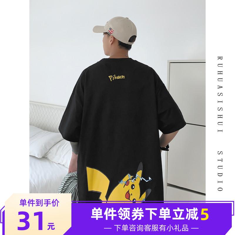 Summer new mens short sleeve t-shirt mens Bottomwear trend loose half sleeve white shirt fashion brand clothes