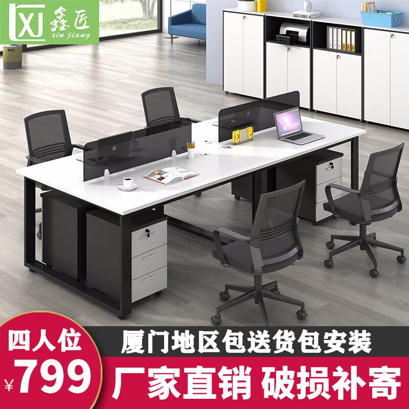 Xiamen office furniture office desk simple modern screen computer desk office card seat double seat 46 people