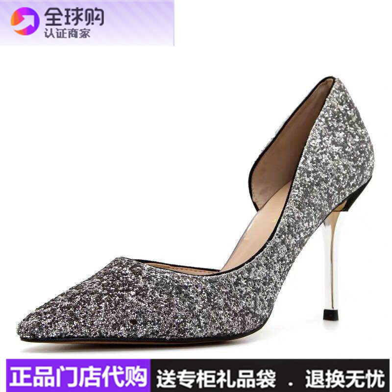 New style small CK womens shoes Hong Kong purchasing side hollowed out party sexy pointed crystal sequins high heel wedding shoes bride