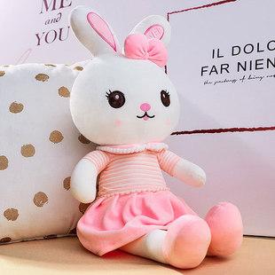 可愛小白兔毛絨玩具兔子公仔布娃娃牀上睡覺抱枕嬰兒陪睡玩偶兒童
