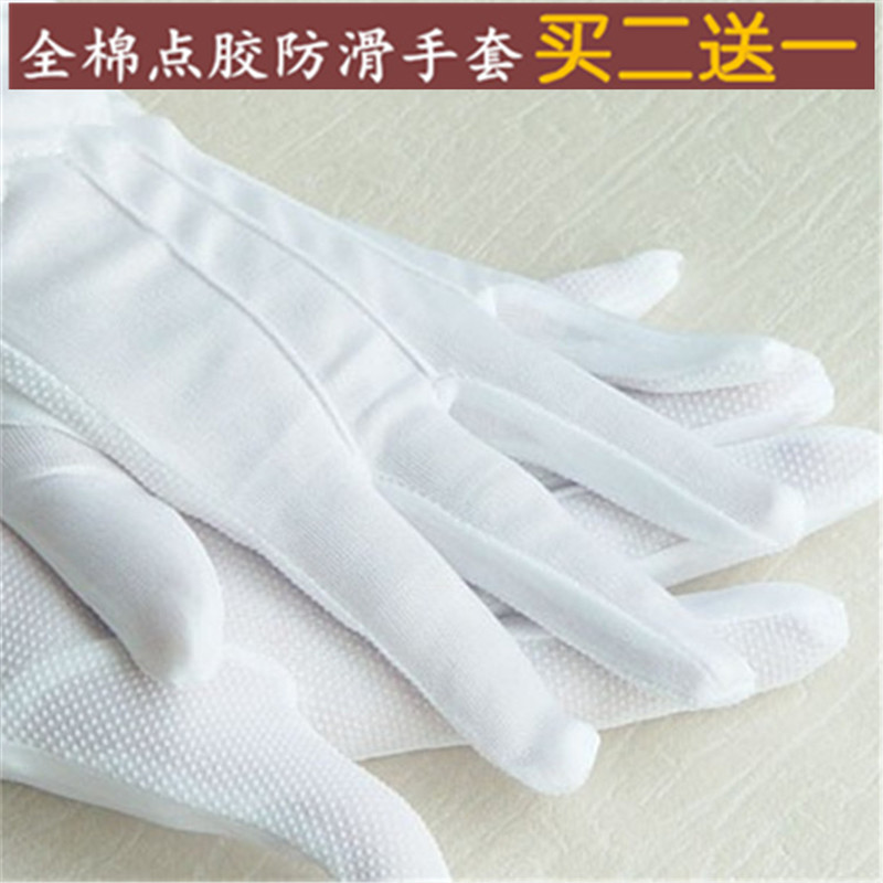 Mens and womens cotton drivers anti slip gloves in spring and summer