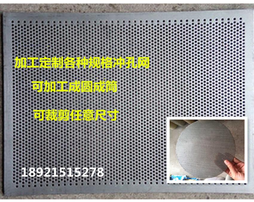 Нержавеющая сталь пробивная сетка с круглым отверстием металлический нетто панель Экран гальванизации панель Прорезь экрана панель
