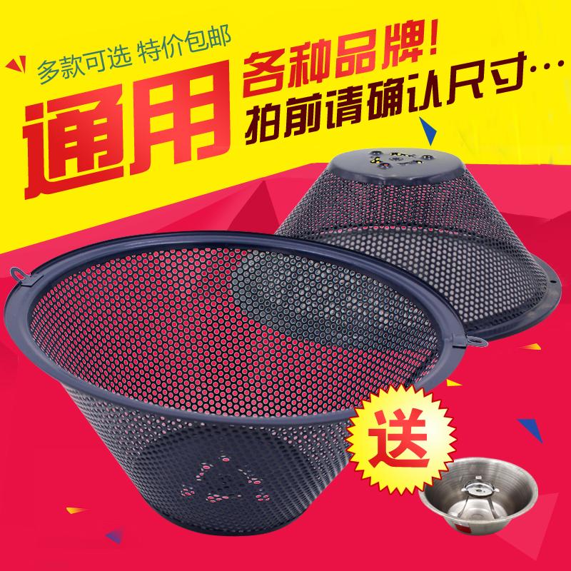 抽油烟机油网过滤网中式油烟机圆形网罩硬网滤油网油烟机配件包邮