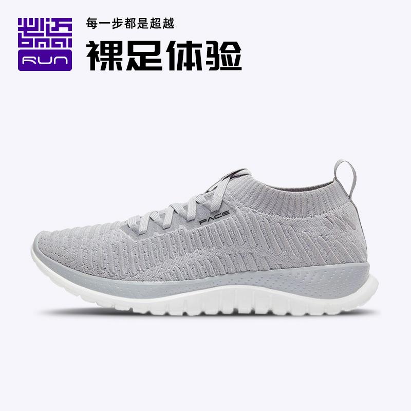 (过期)bmai必迈旗舰店 必迈pace 3.0女子跑步鞋秋季休闲鞋 券后149元包邮