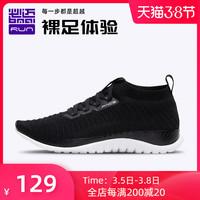 必迈Pace 3.0运动鞋男轻便透气休闲鞋小白鞋女情侣学生鞋跑步鞋