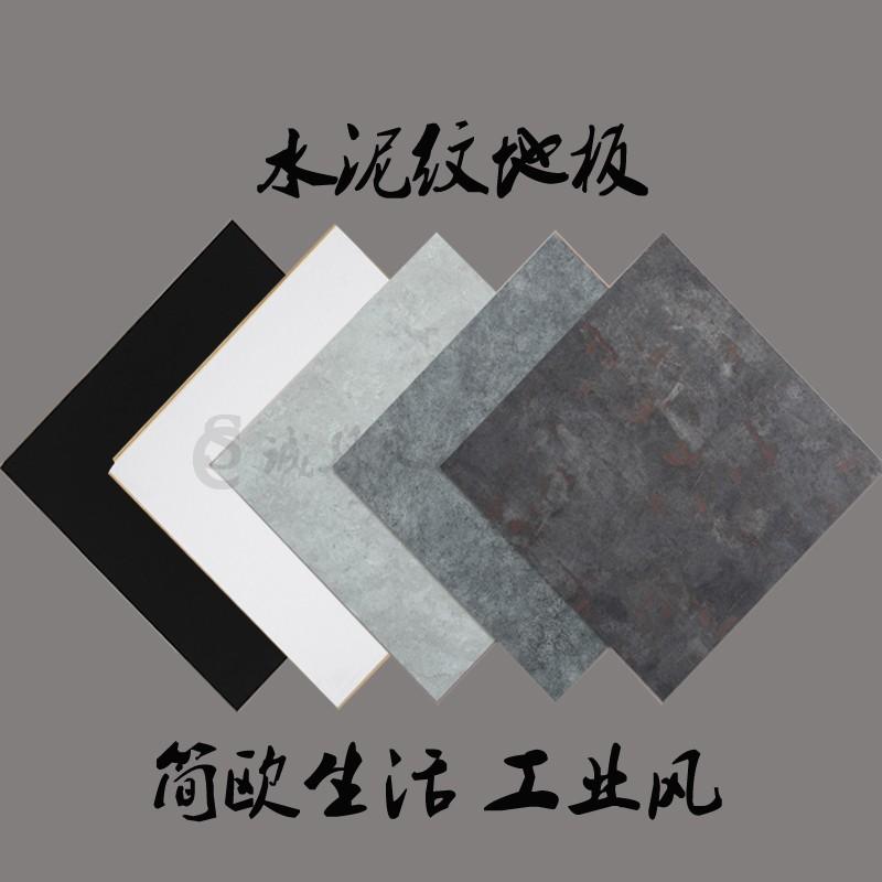 强化复合木地板家用黑白木地板水泥灰地板复古地板工业方形金刚板