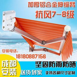 加厚伸縮式雨棚遮陽棚摺疊手搖户外防曬鋁合金陽台商鋪屋檐電動蓬