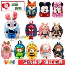 韩国winghouse儿童防走失背包婴儿幼儿园1-3岁男女宝宝可爱小书包