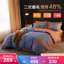 爆款四件套床上用品床單被套簡約學生宿舍單雙人正常發貨