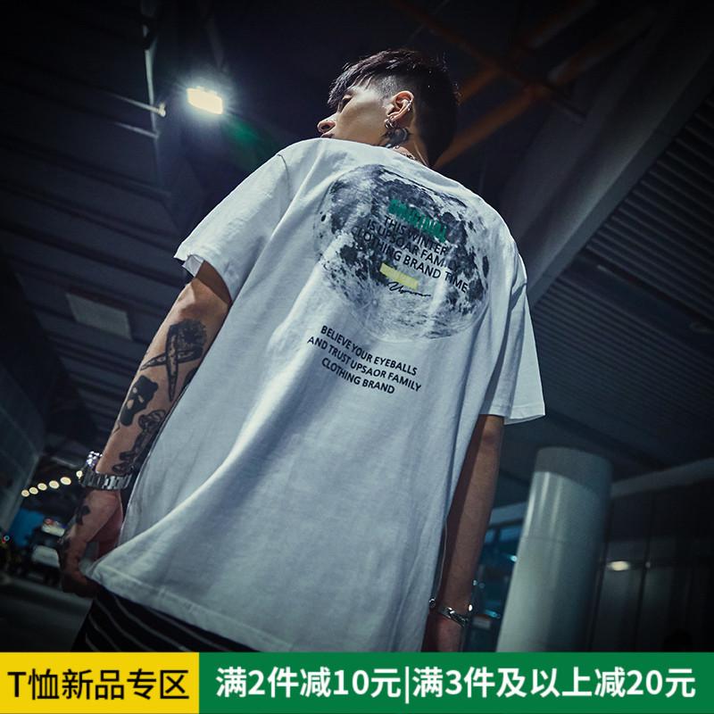美式复古个性短袖T恤男2018韩版原宿风情侣chic圆领半袖潮牌短tee