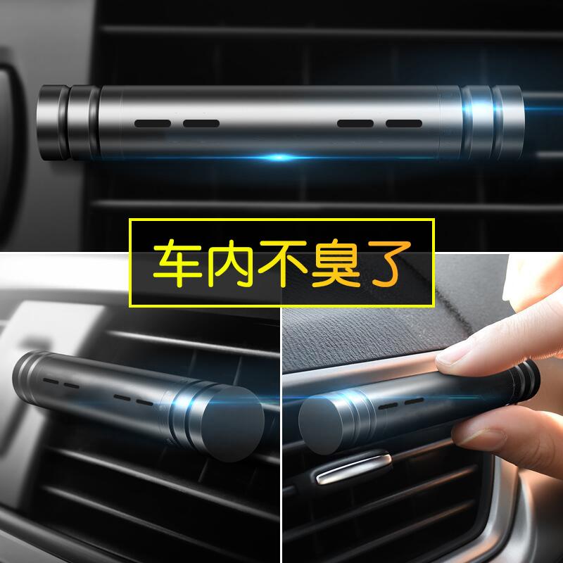 车载香水汽车出风口夹车用香薰空调车内用品创意淡香摆件香气持久