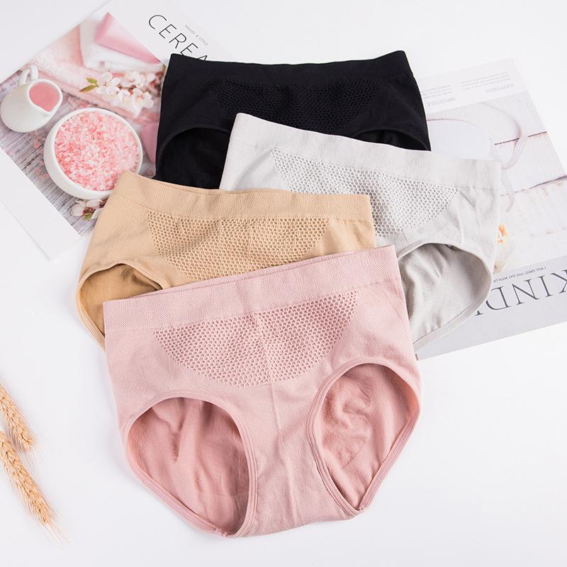 金牌卖家 2件装纯棉裆蜂巢暖宫内裤无缝中腰大码女士三角女士内裤
