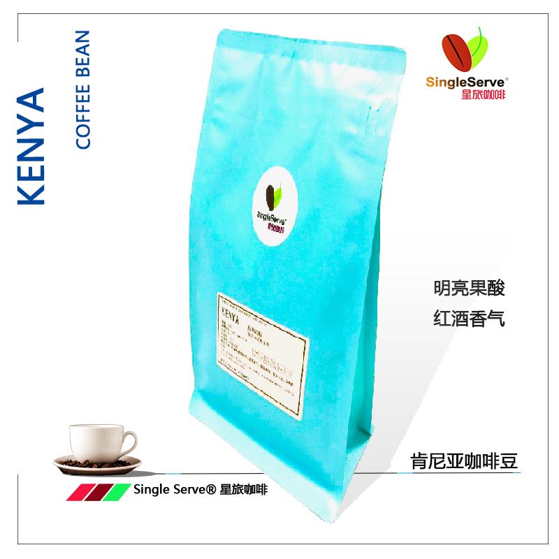 Boutique private hand siphon qinsai Kenyan single production area coffee bean powder 250g package
