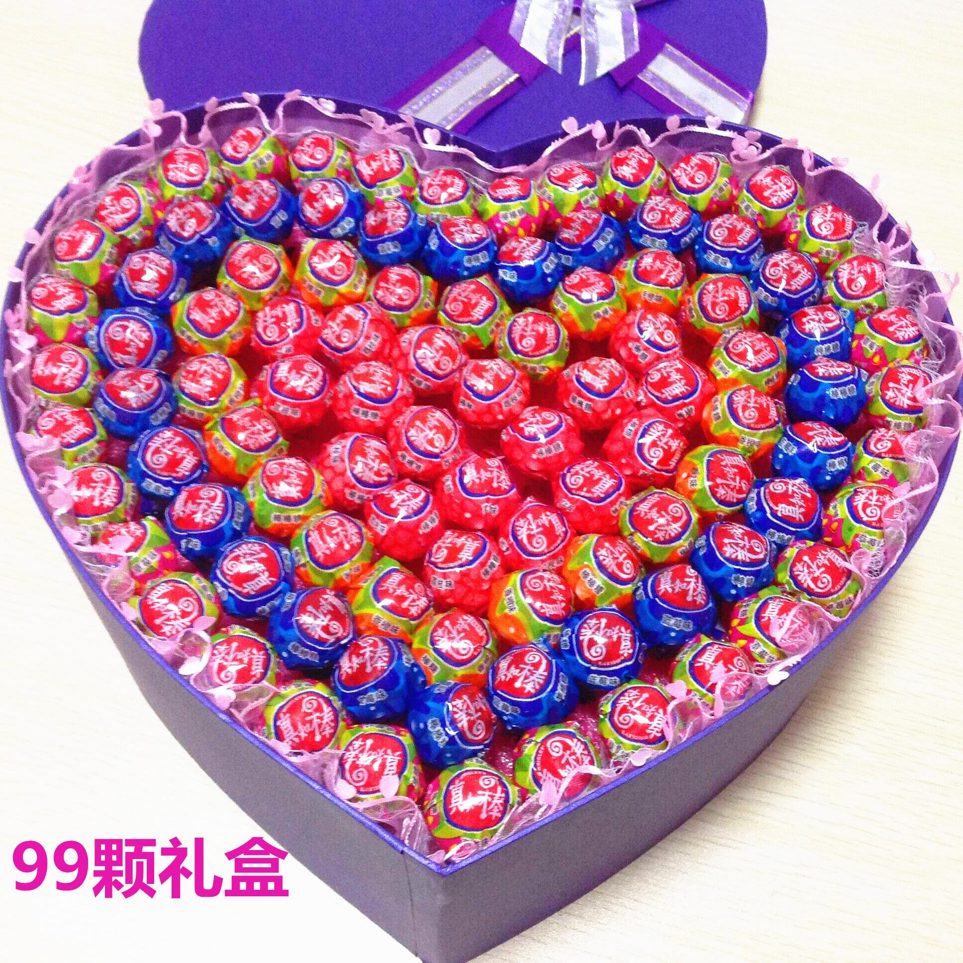 真知棒棒棒糖果99颗草莓荔枝蓝莓香橙味送女友生日情人节网红礼物