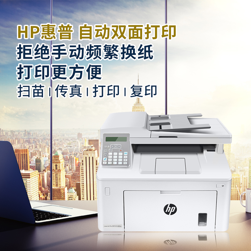 New Samsung m2675f black and white laser printer, copy and scan all in one machine fax office, home and commercial A4