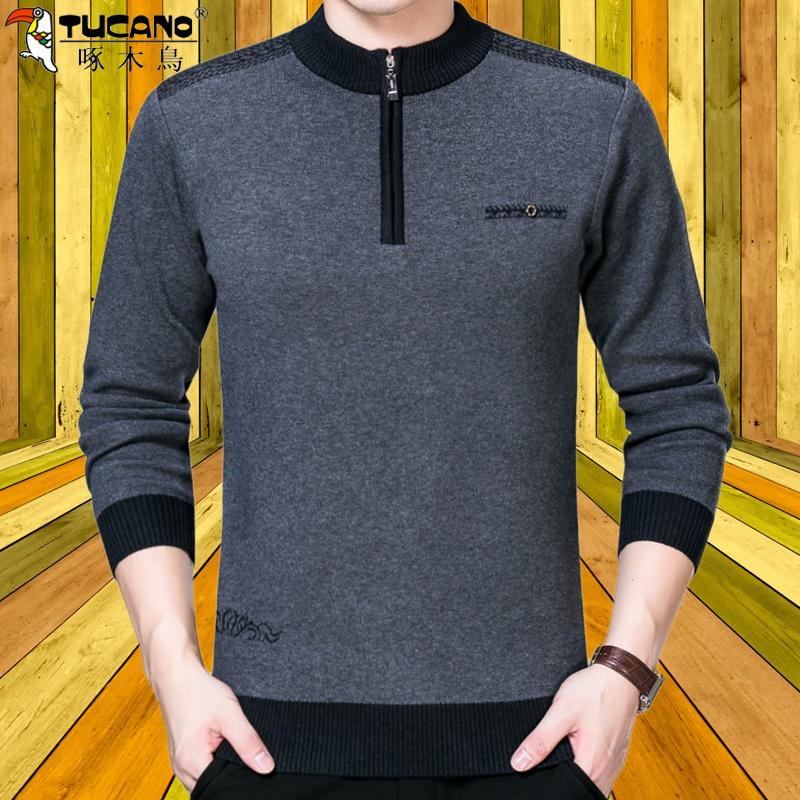 啄木鸟中年男士羊毛衫加厚保暖半高领毛衣拉链商务纯色套头爸爸装图片