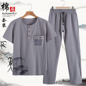 夏季中国风亚麻套装男装中老年宽松爸爸夏装短袖爷爷棉麻休闲套装
