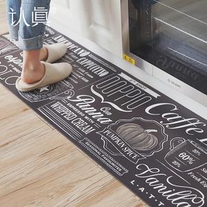 【厨房】认真长条厨房地垫防滑垫防水防油脚垫ins地毯 咖啡共和国