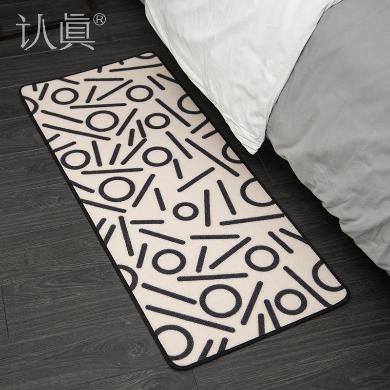 【客卧】认真 卧室地垫地毯长条脚垫防滑垫进门垫 线与圆的嬉戏