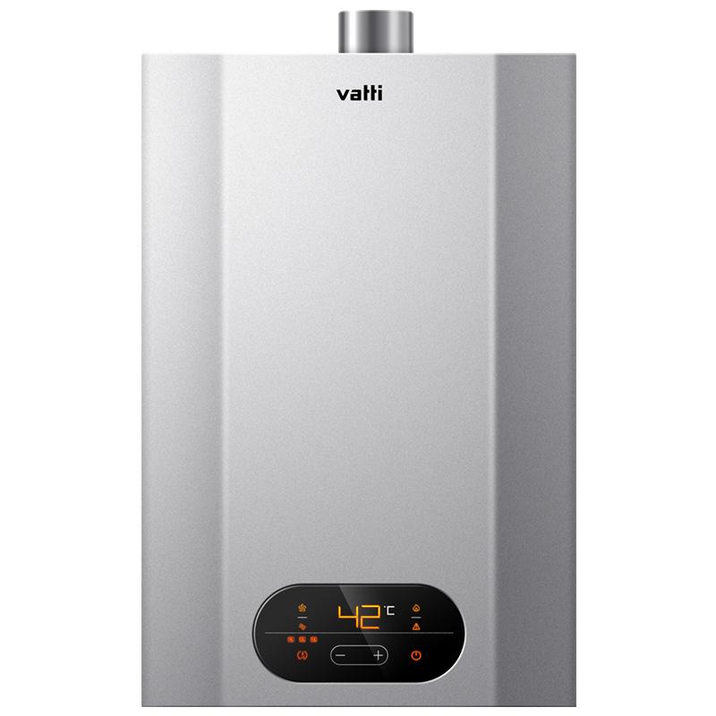 Vatti/华帝 JSQ24-i12050-13 智能恒温热水器家用燃气热水器13升