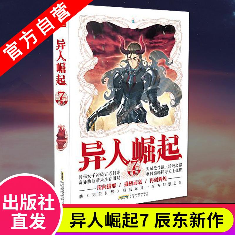 Внутриигровые ресурсы Perfect World International Edition Артикул 597403581113