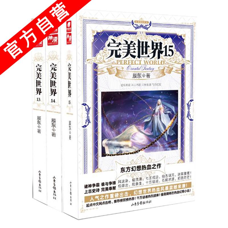 Внутриигровые ресурсы Perfect World International Edition Артикул 553388523853