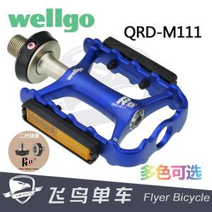 维格wellgo 二代快拆M111折叠车脚踏 可拆式轴承培林  带防伪