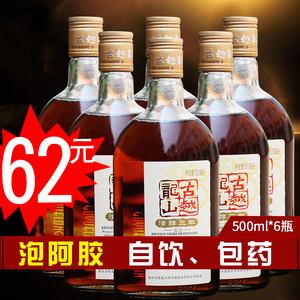 古越龙山黄酒绍兴特产花雕酒清醇三年加饭酒半甜型500ml*6瓶整箱