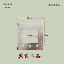 海得曼无线不用电池自发电门铃配一拖二多不可单用单接收器1