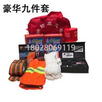 消防应急包灭火自救逃生组合包家庭户外消防应急组合套装消防包