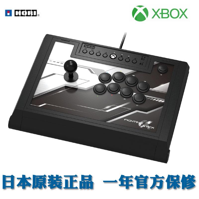 新亚电玩 HORI原装XBOX XSS电脑PC翻盖款阿尔法街霸拳皇街机摇杆