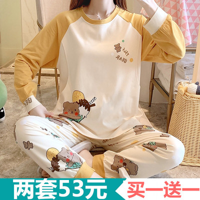Confinement clothing spring, autumn and winter pure cotton postpartum November 12 maternity autumn and winter models pregnant women pajamas female breastfeeding modal