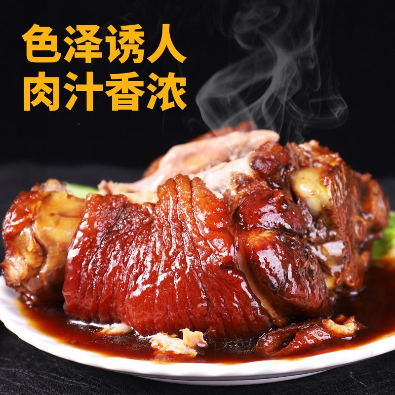河南特产整只2斤大肘子五香麻辣味酱肘子真空包装熟食卤猪肉蹄髈