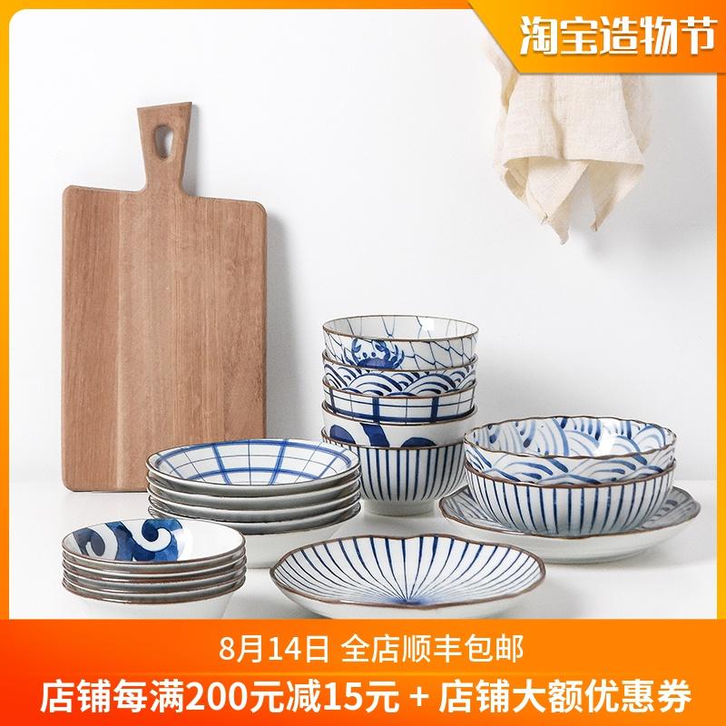 家用餐具套装碗盘波佐见烧日式简约进口瓷器蓝绘全家福碗盘组合